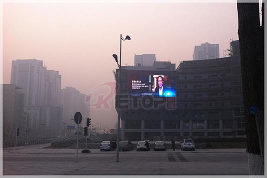 重庆两江幸福广场户外全彩LED显示屏