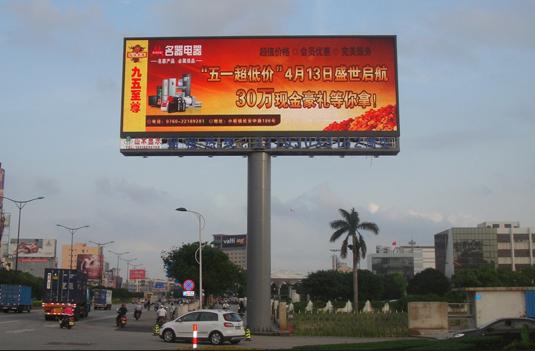 广东省中山市小榄车站户外全彩LED显示屏