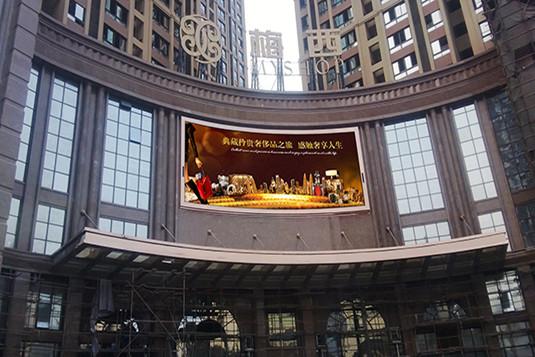 重庆梅西百货大楼室外全彩LED显示屏