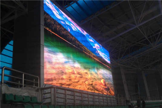 重庆南川体育馆户外全彩LED显示屏
