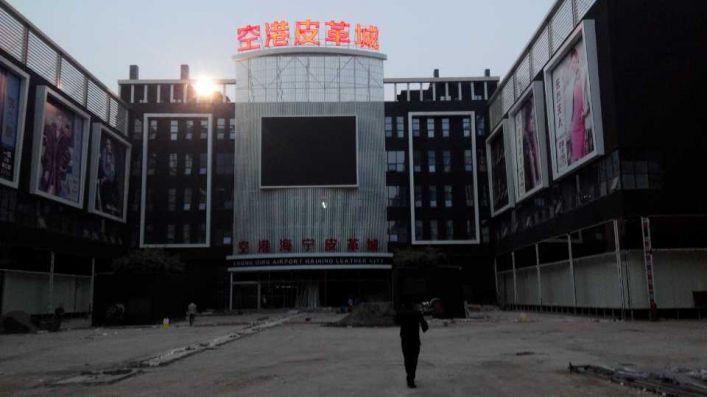 重庆空港皮革城户外全彩LED显示屏