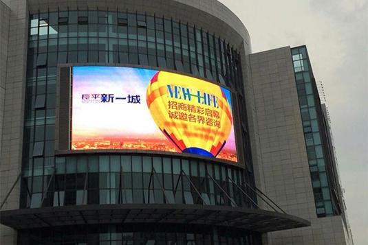 广东汕头长平新一城户外LED显示屏大屏幕