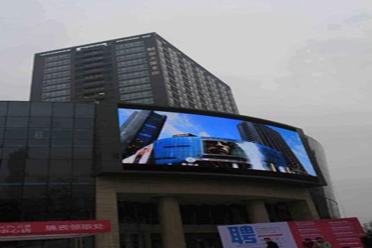 重庆财富中心户外全彩LED显示屏