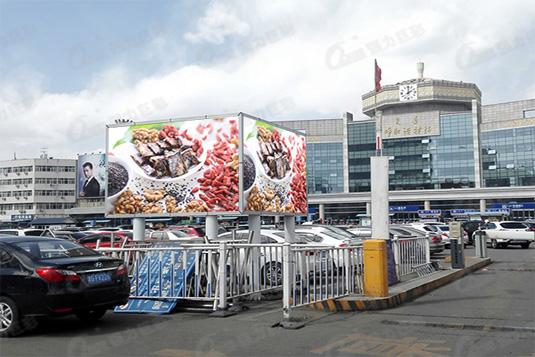 内蒙古呼和浩特火车站户外全彩LED显示屏