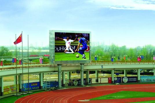 重庆市黔江区体育馆户外全彩LED显示屏