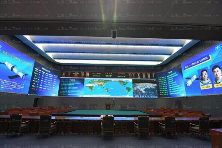 上海三思-三思vt系列小間距led顯示屏航天應用案例圖片