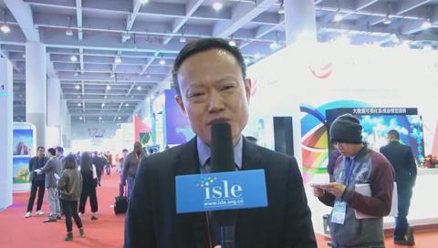 2017 ISLE展 探访显示应用综合解决方案专题馆
